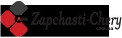 Нововоронцовка zapchasti-chery.com.ua Контакты